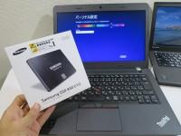 サムソン SSD 850 EVOを購入 ThinkPadのHDDを換装する予定