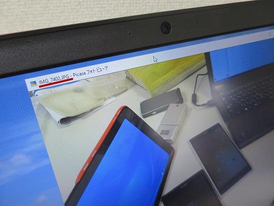 Picasa フォトビューアーを使ったら現在開いているファイル名が表示された
