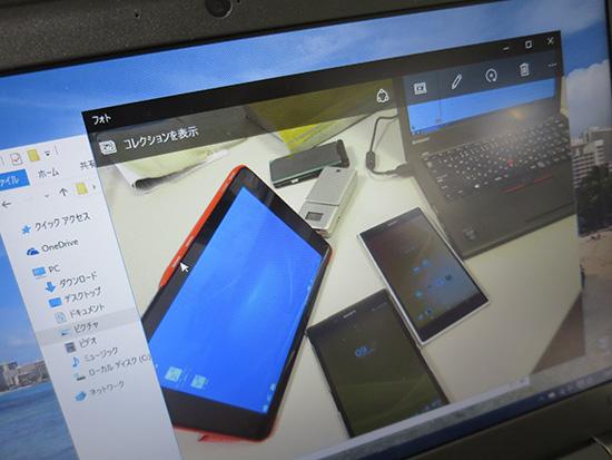 Windows10のデフォルトのフォトビューアー フォトは使いにくい