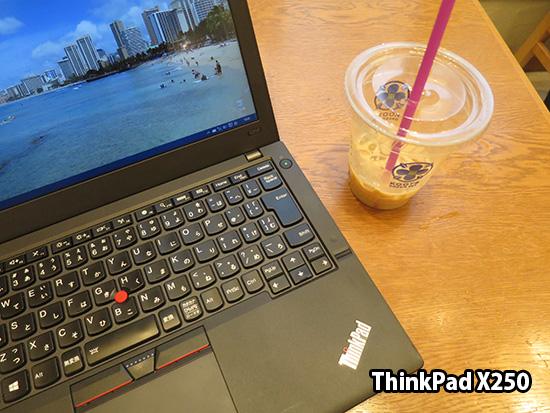なぜ、ふるさと納税品としてThinkPadが注目されてるのか