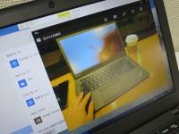 Windows 10 フォトビューアー ファイル名を表示させるにはどうしたらいい?