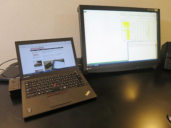 ThinkPad ウルトラドックなら マルチディスプレイ環境があっという間に手に入る