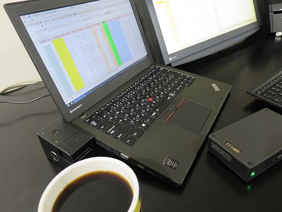 ThinkPad X250 自宅で仕事するのも便利