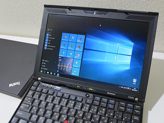 ThinkPad X200s 無事Windows10にアップグレード完了