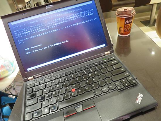 ThinkPad X230 落として壊れたというので・・・