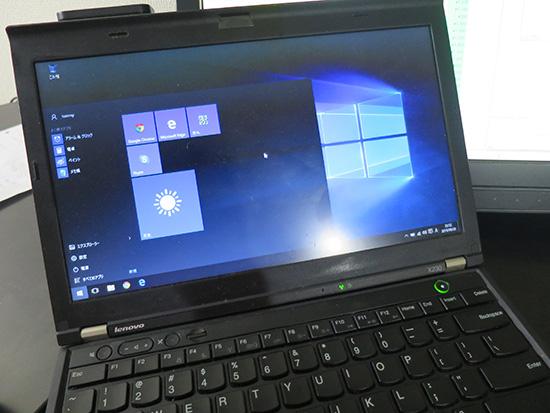 ThinkPad X230をWindows10に手動アップグレード