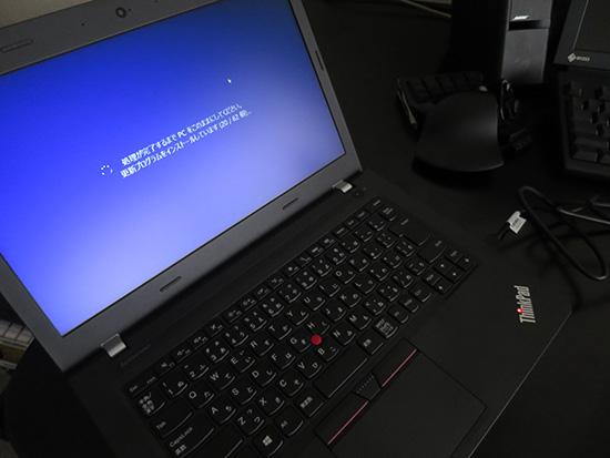 ThinkPad E450 購入後セットアップしてるけどHDDで遅すぎる
