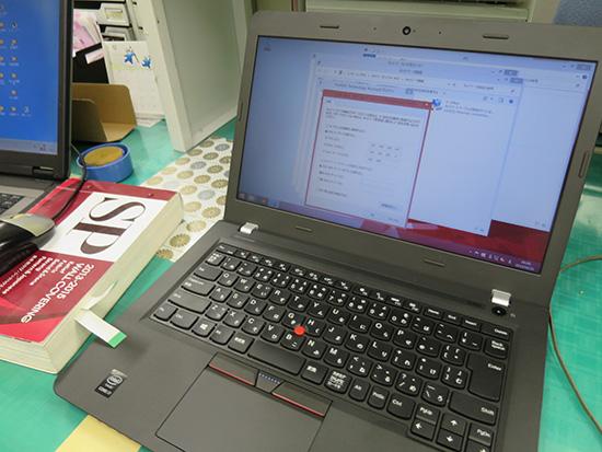ThinkPad E450 IPアドレスを手動で設定