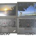 12.5インチと14インチの差 ThinkPadの実機で比べてみる