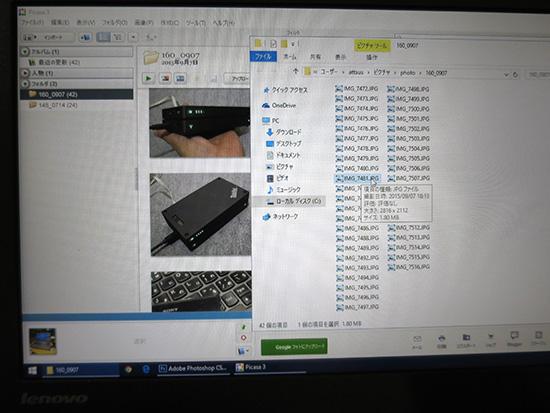 Picasaは選択した写真のファイルが保存されているフォルダを開ける
