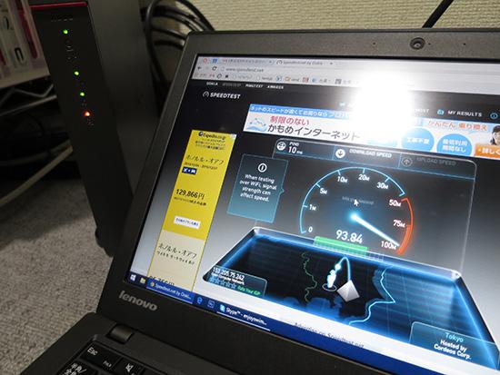 WZR-900DHP2にThinkpad X250をつなげてWIFI速度を計測