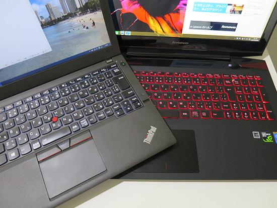 ThinkPadとレノボのキーボード打ち心地に違いはあるの?