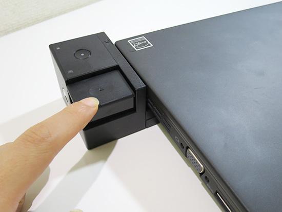 ThinkPad ウルトラドックならばワンボタンで簡単にX250を取り外せる