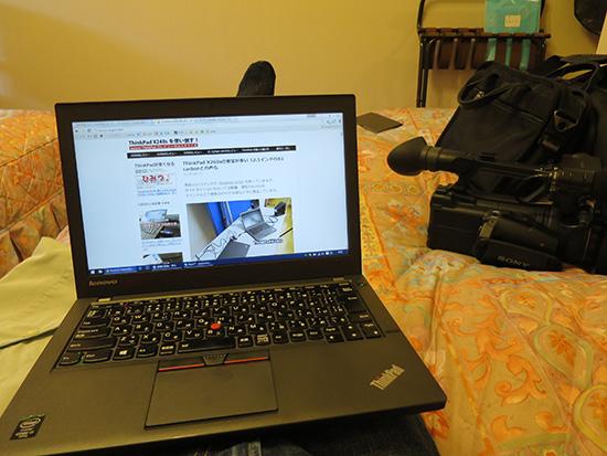 ThinkPad Stack ワイヤレスルーター を使うとベッドの上で快適ネット