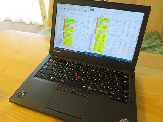 ThinkPad X250でグーグルスプレッドシートを編集中