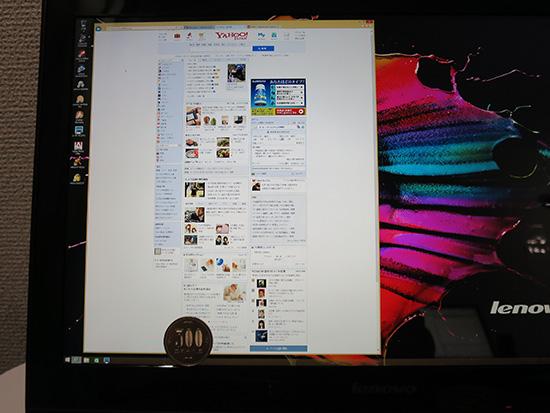 ノートパソコンを4K実寸表示にすると文字が米粒以下