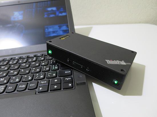 ThinkPad X250とThinkPad Stack ブルートゥーススピーカーをセットでネット配信動画を楽しむ