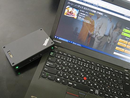 amazonプライムビデオをthinkpadx250とブルートゥーススピーカーを使って鑑賞中
