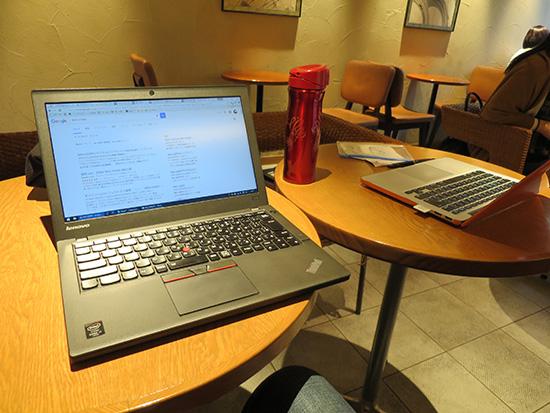 ThinkPad X250とMacbook PROで仕事の打ち合わせ