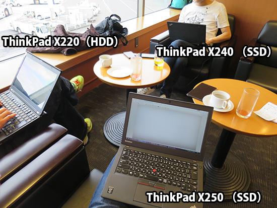 ThinkPad X220ユーザーの友人からSSDってどうなの?と聞かれたので・・・
