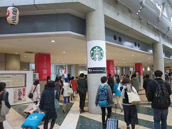 東京ビッグサイト 東ホールの途中、左側のエスカレーターを下るとスタバ