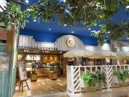 横浜ワールドポーターズ ホノルルコーヒー 混雑具合