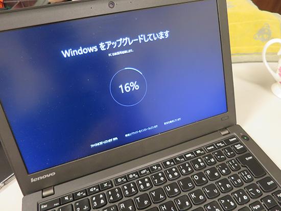 ThinkPad X250 windows10をアップデートしたらいきなりブルースクリーン