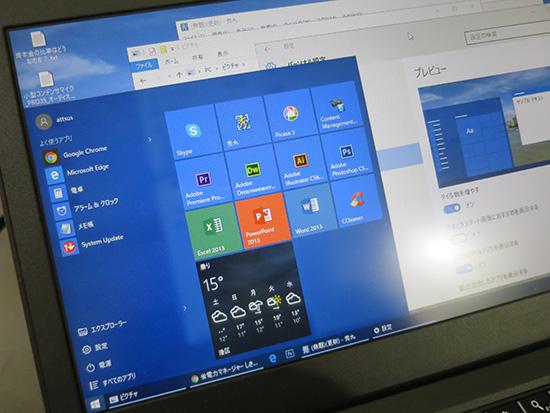 Windows10 TH2でスタートメニューのタイル数横列が増えた