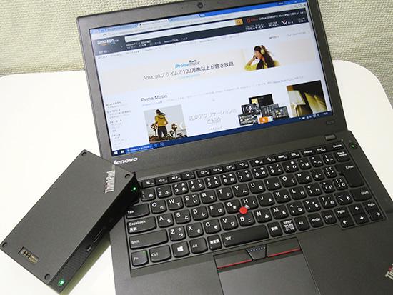amazonミュージックをThinkPad X250と ThinkPad Stackブルートゥースピーカーの組み合わせで使ってみた