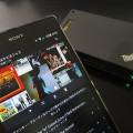 ThinkPad Stack ブルートゥーススピーカーとスマホをペアリング amazonみゅじっくが相変わらずすごい