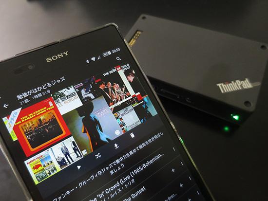 ThinkPad Stack ブルートゥーススピーカーとスマホをペアリング amazonミュージックが相変わらずすごい