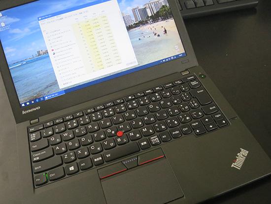 ThinkPad X250 今後はさらに静音化に向かうかも