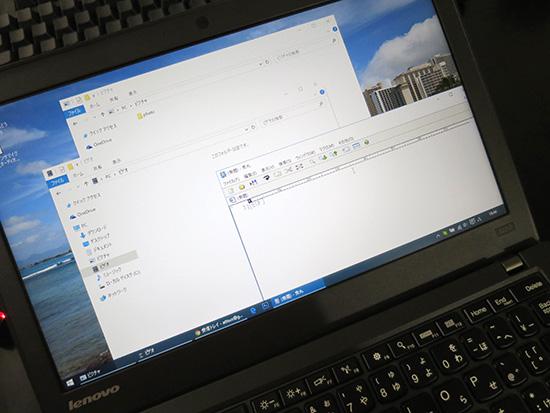 Windows10ではエクスプローラやソフトのタイトルバーが真っ白