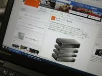 ThinkPad Stack プロフェッショナルキットが話題です