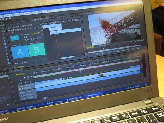ThinkPad X250でアドビ プレミアを使って動画編集 エフェクトもすいすい