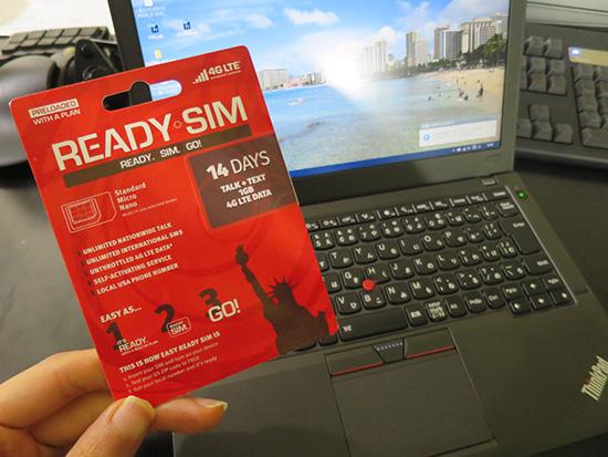 レディーシムはハワイで使えるのか?1GBを購入しました