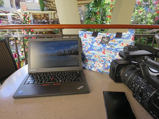 ハワイで無料WIFI ThinkPad X250を持ってどこでもオフィス