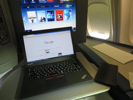 ホノルル空港で 足止めされたけど ThinkPad X250で一仕事
