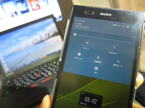 デルタ 離陸前にREADY SIMでThinkpad X250をテザリング