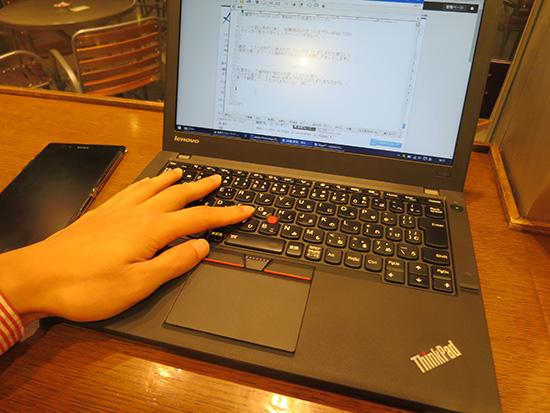 ThinkPad X250を使い始めて9ヶ月手足のようになじんできた