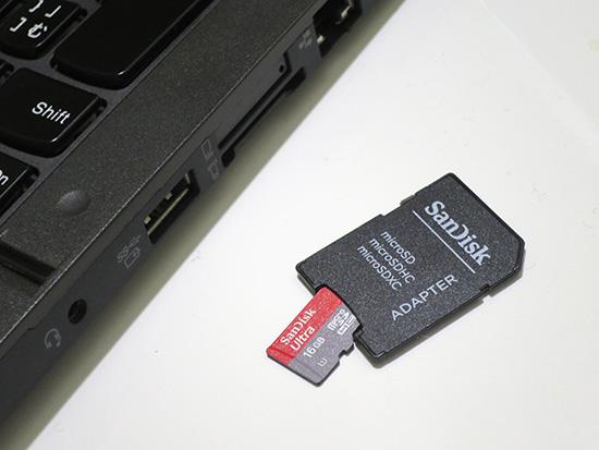 ThinkPad Yoga 260ではマイクロSDカードスロット