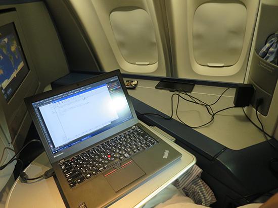デルタビジネスクラスでThinkPad X250