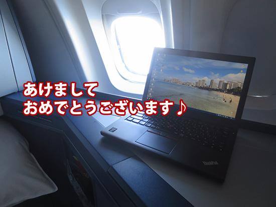 ThinkPad X250を使い倒す!今年は進化します