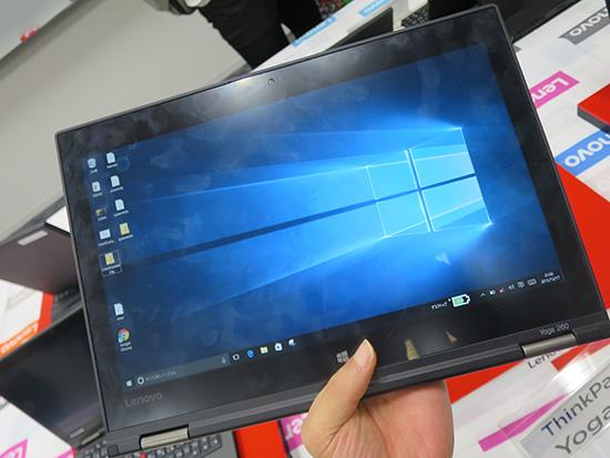 ThinkPad Yoga 260 タブレットモードでの使い心地はどうか