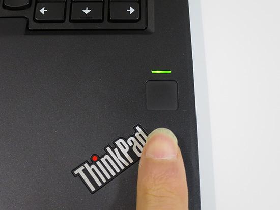 ThinkPad Yoga 260 指紋認証 タッチ式は感度とスピード抜群