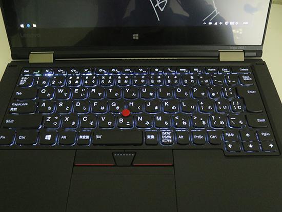 ThinkPad Yoga 260 キーボードバックライトはオートで点灯する