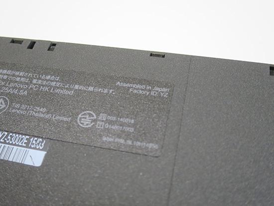 ThinkPad 米沢生産モデルは本体裏側に アッセンブリー イン ジャパンの文字が