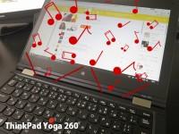 ThinkPad Yoga 260 スピーカーの音質がよくてびっくり!その秘密は・・・
