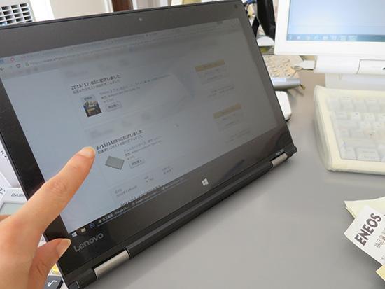 ThinkPad Yoga 260のマルチタッチ を使って購入履歴をタッチしながら確認