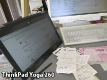Thinkpad Yoga 260 で確定申告 購入履歴を参照するのに活躍中